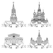Moscow City Label set — Stock Vector