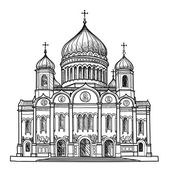 World landmark, Russia. Cathedral of Christ the Savior in Moscow — Stock Vector