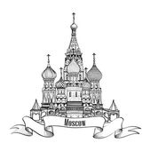 St Basil's Cathedral, Red Squsre. Moscow Landmark Symbol — Stock Vector