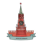 Moscow City symbol. Kremlin lndmark sketch illustrarion. — Stock Vector