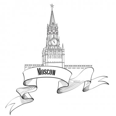 Moscow City Label