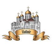 Ancient russian city icon — Stockvektor