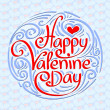 Happy Valentine - Stock Vector