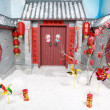 Chinese traditional courtyard while celebrating new year — Stock Photo
