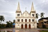 Santa Cruz Cathedral Basilica — Stock Photo