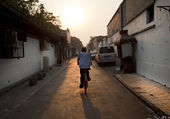 Hutong — Stock Photo