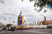 Ruch w Bangkoku — Zdjęcie stockowe