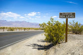 долина смерти — Стоковое фото