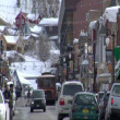 Stock Video: Main St., Park city Utah in winter