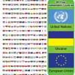 Stok Vektör: Flags of all countries in the world