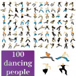 Dancing people — Stock Vector