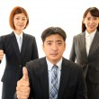 Asian business man and women — Stock Photo #20665397