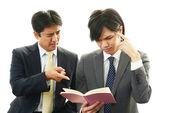 A souligné les hommes d'affaires asiatiques — Photo