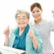 Smiling old woman — Stock Photo #45670417