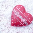 Stock Photo: Red heart