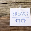 Break — Stock Photo