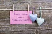 Saint-Valentin — Photo