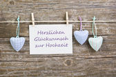 Tarjeta de boda — Foto de Stock