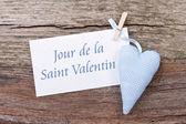 Valentins 日 — ストック写真