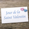 Valentins day — Stock Photo