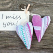 I miss you — Stock Photo #30305975