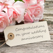 Wedding card — Stock Photo