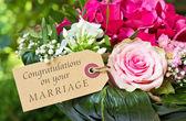 Wedding  Card — Stock Photo
