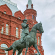 Monument to Marshal Zhukov, GK in Moscow — Stock Photo