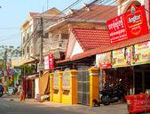 Siem Reap morning — Stock Photo