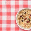 Stock Photo: Fruit granola