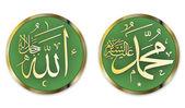 Alá — Foto de Stock