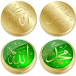 Vector de stock : Allah, name of God as in written in Arabic