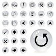 Arrow and directional icons in grey color - Stock Vector