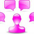 Stock Vector: User comments by buddy icon in pink