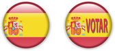 Flag of Spain in badge shape — Stock Vector