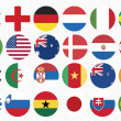 Royalty-Free Stock Vector Image: National flags of countries