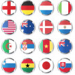 National flags of countries — Vector de stock #19981327