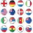 ストックベクタ: National flags of countries