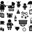 Stock Vector: Set of family icons for design.