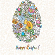 Easter card. — Vector de stock #21462279