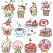 Cute icons of cupcakes for sweet design. — Image vectorielle