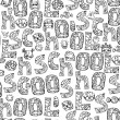 Royalty-Free Stock Vectorielle: Seamless pattern for school design.