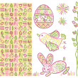 Elements for Easter design — Stock Vector