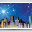 Stock Vector: Banner night cityscape.