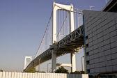 View of Rainbow Bridge. — Stock Photo