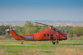 Summit - Sikorsky SS-58 DT — Stock Photo