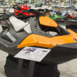 Jet Ski on display at the Los Angeles Boat Show on February 7, 2 — Foto de Stock