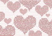 Love texture text — Stock Photo