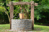 Antique Water Well — Stock Photo