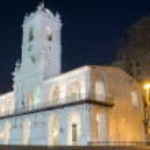 Cabildo, Historic Building, Buenos Aires — Stock Photo #29758625